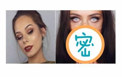 這個挪威美女化妝師,不止會畫網紅妝,還會畫把人嚇尿的妝....