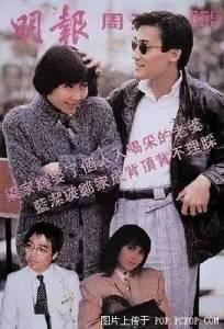 他是香港黑幫大哥,拍過禁片,擺過地攤,身邊美女如雲卻獨寵「醜妻」 30年