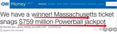 買彩票中了5 100 000 000 !她贏了史上最高額彩票,然後做了一件每個人都想做的事