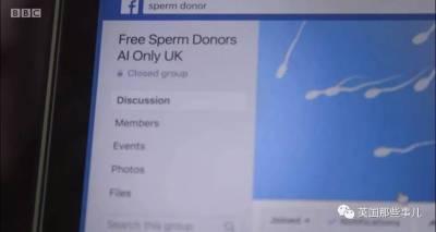 老婆不知道,這些年我偷偷在外面啪啪啪捐精,已經捐出了60多個小孩......