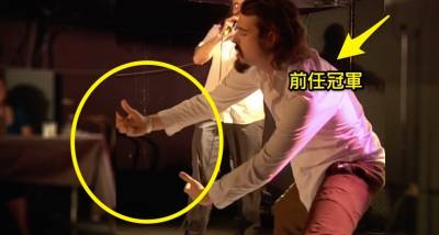 地下酒吧驚見「空氣交合」比賽,選手在舞臺猛烈碰撞激情摩擦 5獲勝條件是不能噴出「勝利汁液」?!