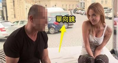 謎片大廠SOD祭出經典「魔鏡號」前進歐洲,海選「金髮巨乳洋妞」在巴黎街頭進行最羞恥的演出 4大庭廣眾赤裸好刺激