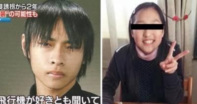 23歲「東京小栗旬」綁架未成年14歲羅莉,2年後女孩逃出,全部的身體卻...轟動全日本!