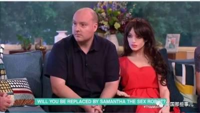 一家五口,夫妻兩娃和一個性愛娃娃…在同一屋檐下生活體驗?