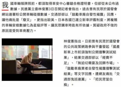 台灣最完整的 NCAP 計分教學文 -- 用 LUXGEN S3 的碰撞測試數據,手把手教你做 CNCAP 評分