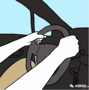 神準!美國網站:開車姿勢出賣你的性格,不信你試試!