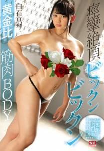 我的國中同學哪有這麼正?日本網友發現國中同學竟是AV女優! 3波濤洶湧G奶成為日本新一代「乳搖女神」