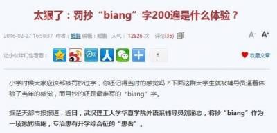 有57畫的漢字震驚外國人,但他們還是太天真了!