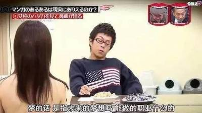 處男看見「裸女」真的會噴鼻血嗎?日本節目請「正妹脫衣」實測,沒想到處男一抬頭的反應真實讓網友笑翻!