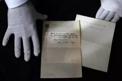 95年前,愛因斯坦送給日本人兩張紙條,居然賣了205000000日元!