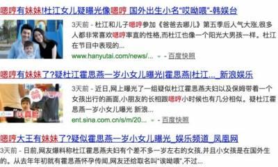 37歲的霍思燕生二胎?從96公斤瘦到55公斤的她更少女了!