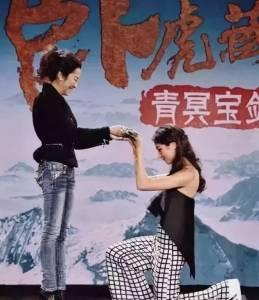 馬雲第一次演電影,女主角竟是90後混血女神,還被功夫皇后楊紫瓊收為關門弟子