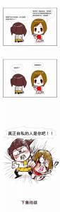 100 調教男人實用妙招第一暨!!
