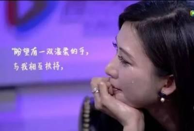 林志玲深夜曬婚紗照,和言承旭上演世紀大複合!兜兜轉轉15年,還是忘不掉曾經深愛的你:志玲,別來無恙…