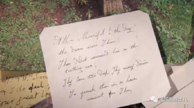70來年,為什麼總有個神秘掃墓人到這個墓前送花寄詩... 一生摯友,大概就是這樣吧