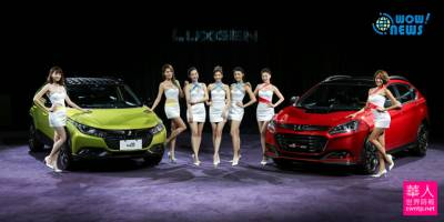 LUXGEN U5 U6 GT220與LUXGEN Girls性感名模 2018車展魅力四射
