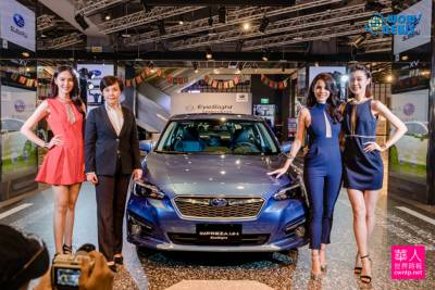 SUBARU最高安全科技「Eyesight智能駕駛安全輔助系統」正式登台