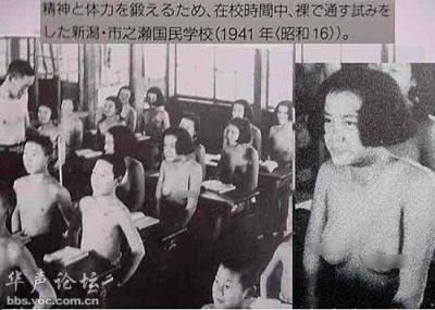 日本女學生被要求裸體上課 這竟然是真實的歷史事件 組圖