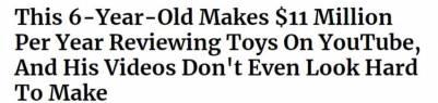 4歲時他在網路開了個帳號玩玩具,6歲時他年入1100萬美元...