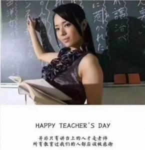 蒼井空憑什麼被稱為老師?看了網友分析,覺得心服口服