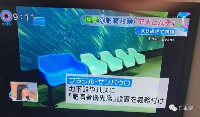 日本討論針對胖子的「肥胖稅」,而這個國家,減肥1kg獎勵1g黃金......