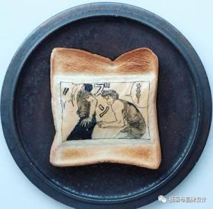 插畫丨插畫師的早餐,這次吃的有點熱血