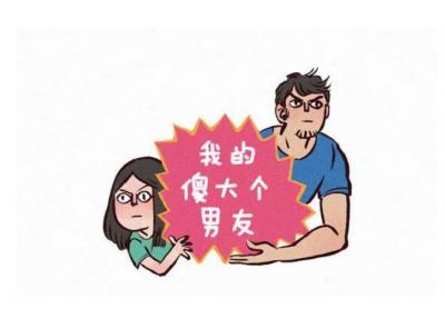 同居後,男生vs女生的心理活動竟然是這樣的。。