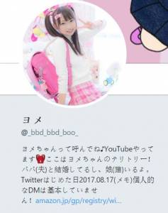 日本22歲人妻穿童裝扮