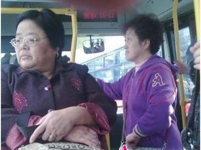 各類大媽各種幽默現在的大媽都很逗了