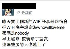 whowillloveme猜密碼,我笑中含淚