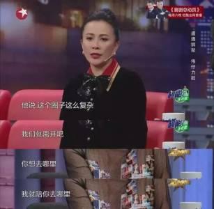 陳冠希應采兒舊照曝光,陳小春霸道護妻:站對立場的男人,真的太帥了!