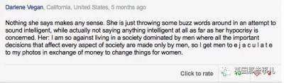 我拍性感照賺錢,但我依然是個女權主義者…