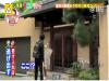 日本綜藝爆笑整人!女友家裡是黑社會,男朋友上門有啥反應