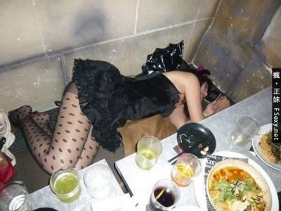輕熟女,活屍妹自述:上夜店刻意裝醉等人撿...這樣作賤自己好嗎? 好女孩不要學)