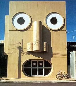 你在看我嗎?九棟很有表情的房子