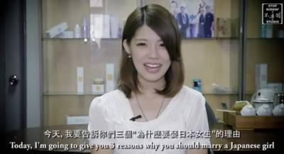 三個該娶日本女生的理由: Top 3 Reasons To Marry A Japanese Girl
