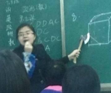 數學不好不是你的錯,只是你沒遇到好老師...