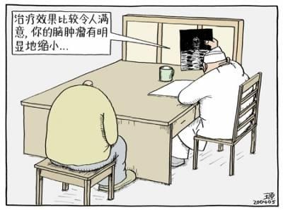 超爆笑深度漫畫,你看懂幾個?