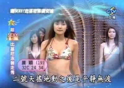 正妹攝影師 小璇 晨穎 SharonYen