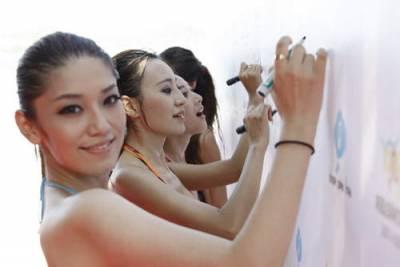 何苑Eileen 第五季美空超級美女榜冠軍