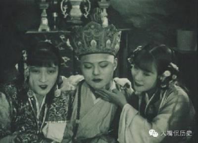 1927年最早的西遊記電影 看看當年豬八戒...