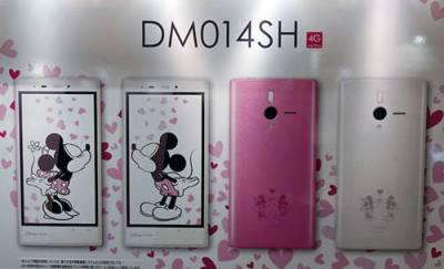 日系「超可愛」迪士尼米老鼠新機 又要來擄獲手機迷的心嚕~