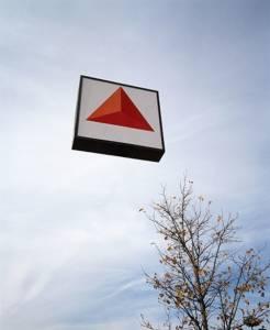 靈異 飄在空中的招牌