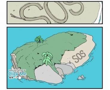 突然靈機一動,終於有人發現在孤島等待救援的女子了!