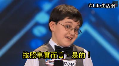 驚呆了!9歲超臭屁天才少年,一彈琴就連評審都投降!
