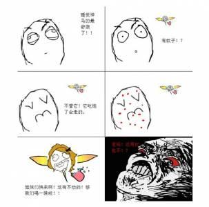 【新技能Get√】蚊子咬了怎麼消腫?學會惡搞蚊子,再也不用擔心這個問題!