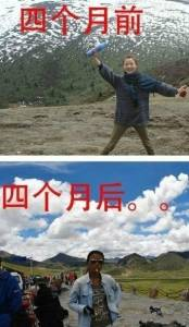 我笑呆了!~~美女騎行西藏線前後對比照