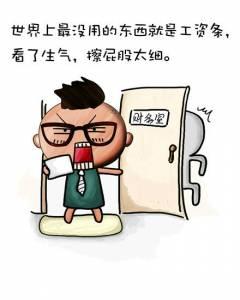 中肯到爆!生活搞笑漫畫讓你哭笑不得!(上)