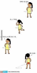 為什麼女生這麼愛穿裙子.....