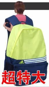 [恍神] 買了個大包包~